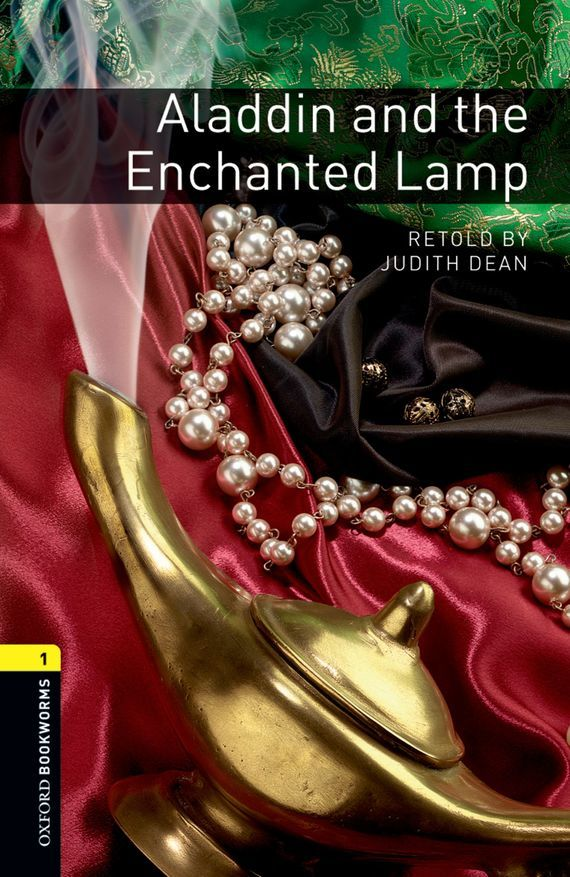 Фото Judith Dean Aladdin and the Enchanted Lamp
