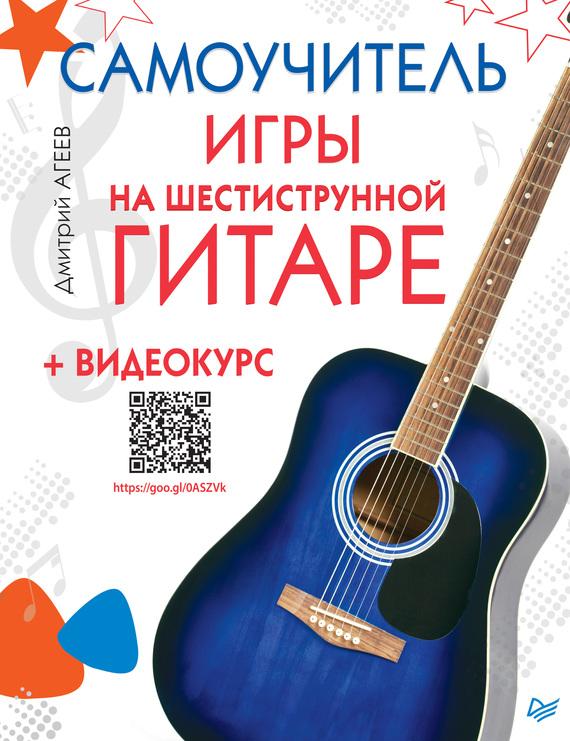 обложка книги static/bookimages/27/74/53/27745304.bin.dir/27745304.cover.jpg