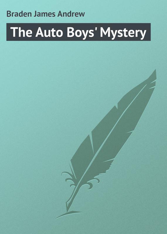 Braden James Andrew The Auto Boys' Mystery flynn william james the barrel mystery