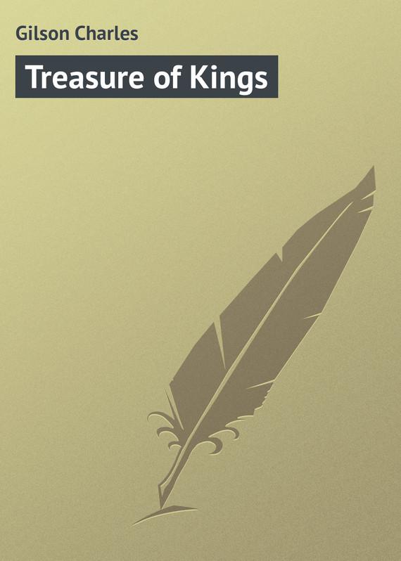 Gilson Charles Treasure of Kings kings of leon kings of leon mollys chambers red morning light 7