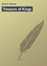Gilson Charles - Treasure of Kings