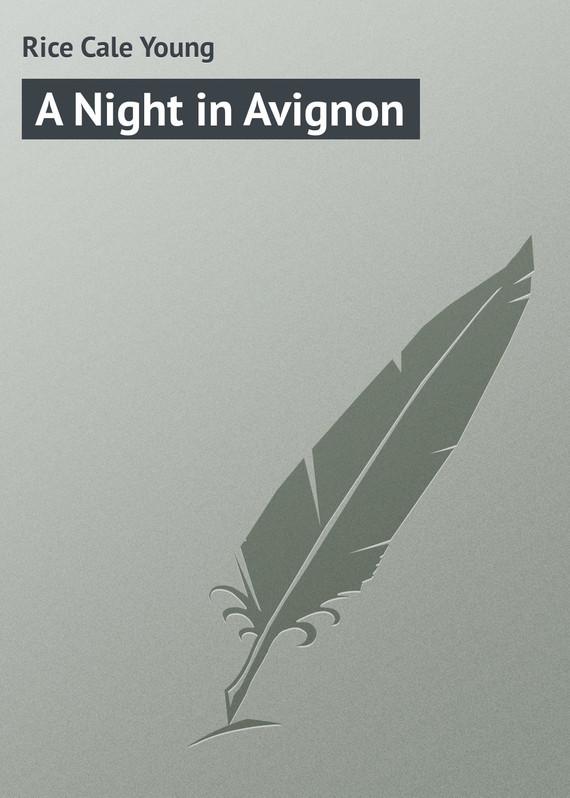 A Night in Avignon