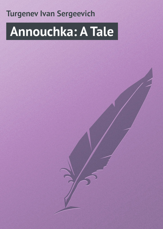 Annouchka: A Tale