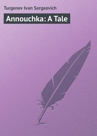 Иван Тургенев - Annouchka: A Tale