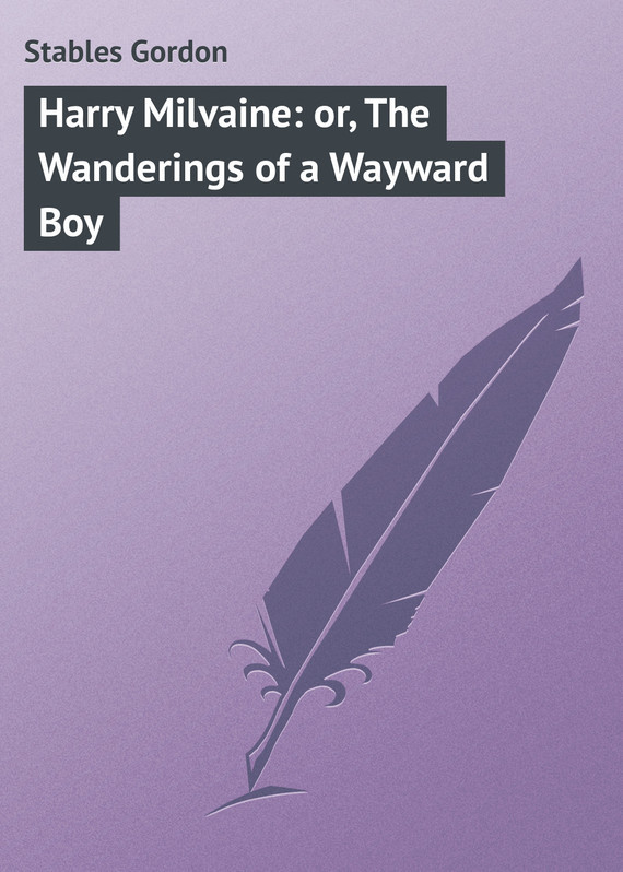Stables Gordon Harry Milvaine: or, The Wanderings of a Wayward Boy ковер stables