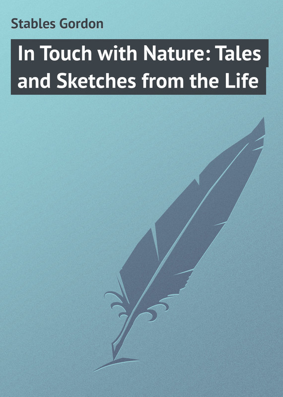 Stables Gordon In Touch with Nature: Tales and Sketches from the Life ковер stables