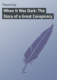 Thorne Guy - When It Was Dark: The Story of a Great Conspiracy