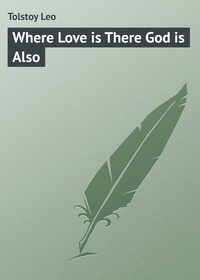 - Where Love is There God is Also