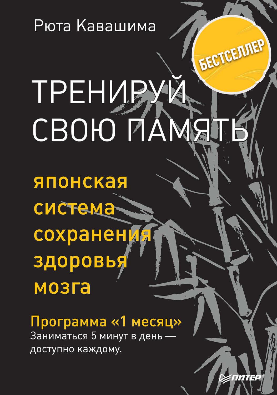 Книги по психологии pdf скачать бесплатно