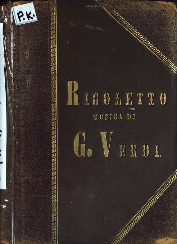 Джузеппе Верди Rigoletto focusrite scarlett 2i2 2nd gen usb