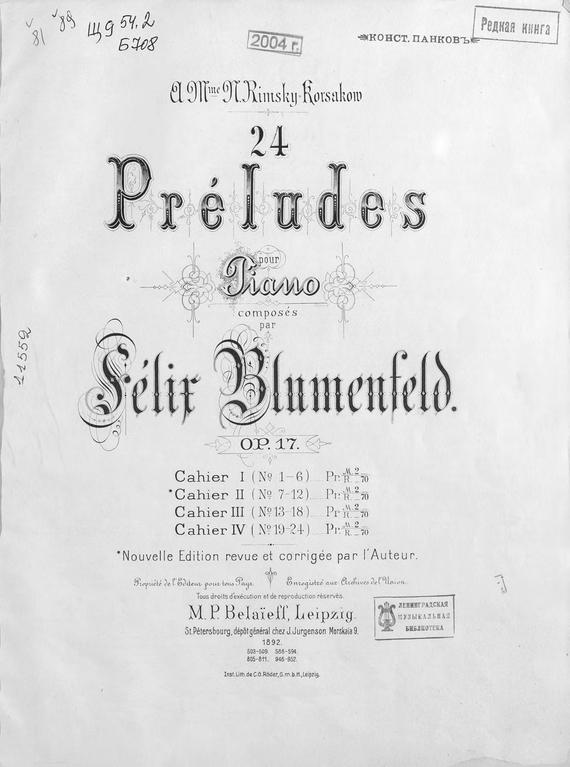 24 прелюдии