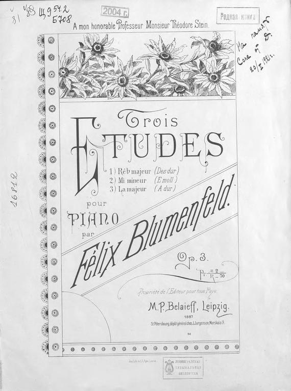 Феликс Блуменфельд 3 этюда для фортепиано цена 2017