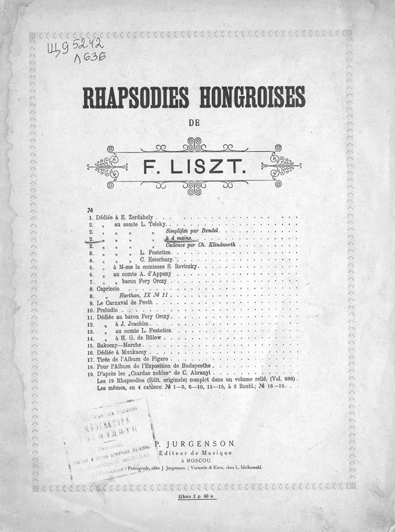 2 Rhapsodie hongroise par F. List, a 4 ms.
