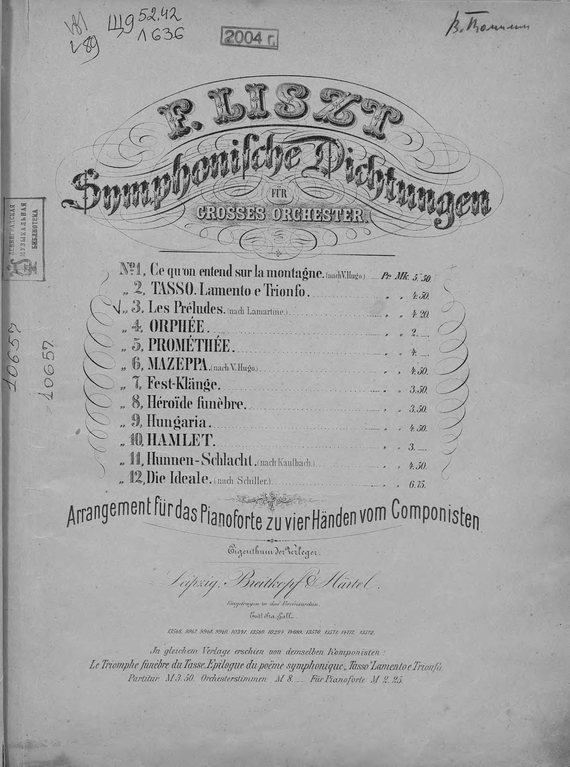 Ференц Лист Les Preludes (nach Lamartine) classic vol 8 ференц лист петр чайковский