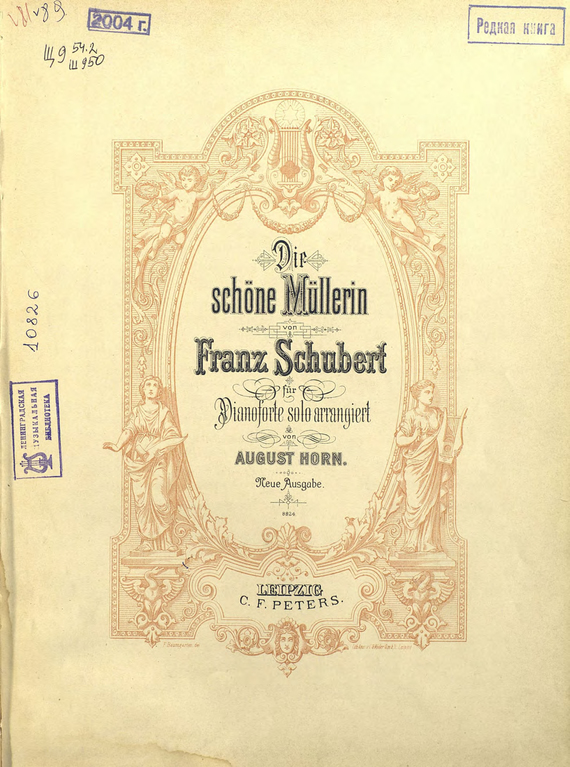 Франц Петер Шуберт Die schone Mullerin хохлов ю н франц шуберт переписка записи дневники стихотворения