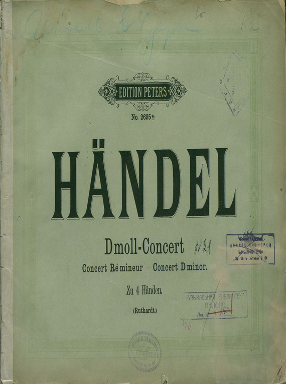 Георг Фридрих Гендель Concert (D moll) jdna concert bangkok