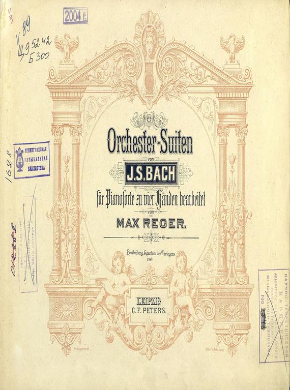 Иоганн Себастьян Бах Orchester-Suiten курцман алиса сигизмундовна иоганн себастьян бах маленькая документальная повесть