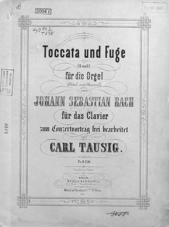 Иоганн Себастьян Бах Toccata und Fuge (D-moll) fur die Orgel v. Jogann Sebastian Bach freies verschiffen doppel kanal schleifendetektor fur parkmanagement und mautsystem 220 v 110 v 12 v 24 v parking system