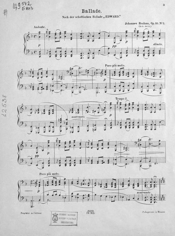 Иоганнес Брамс бесплатно