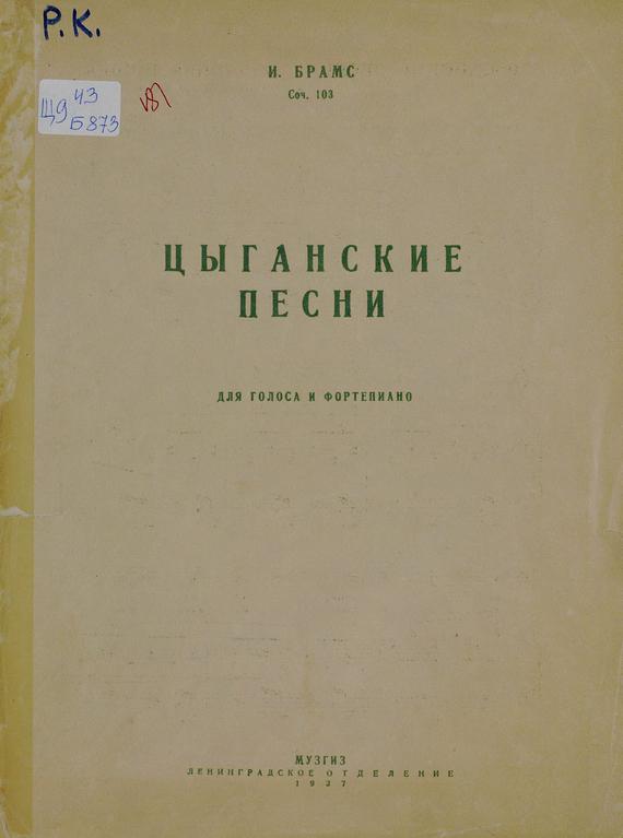 обложка книги static/bookimages/27/77/85/27778508.bin.dir/27778508.cover.jpg