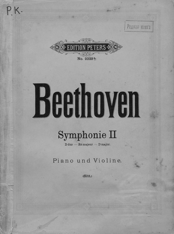 где купить Людвиг ван Бетховен Symphonie № 2. D-dur по лучшей цене