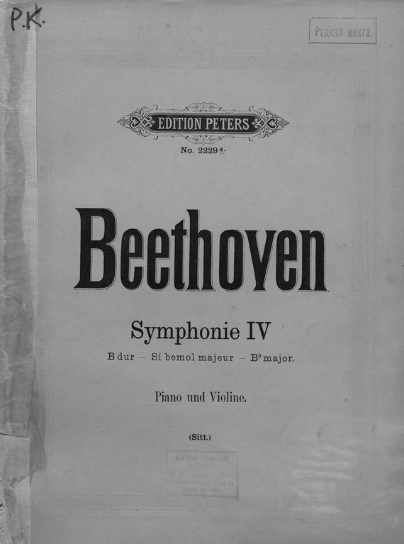 где купить Людвиг ван Бетховен Symphonie № 4. B-dur по лучшей цене