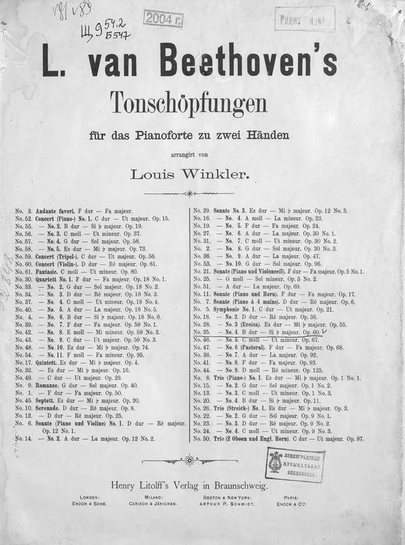 где купить Людвиг ван Бетховен Symphonie № 4 B-dur по лучшей цене