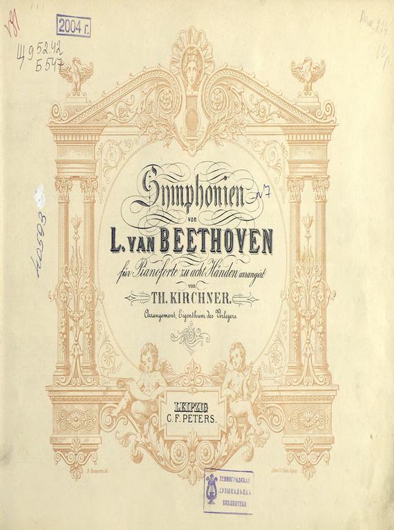 где купить Людвиг ван Бетховен Symphonie № 7 по лучшей цене