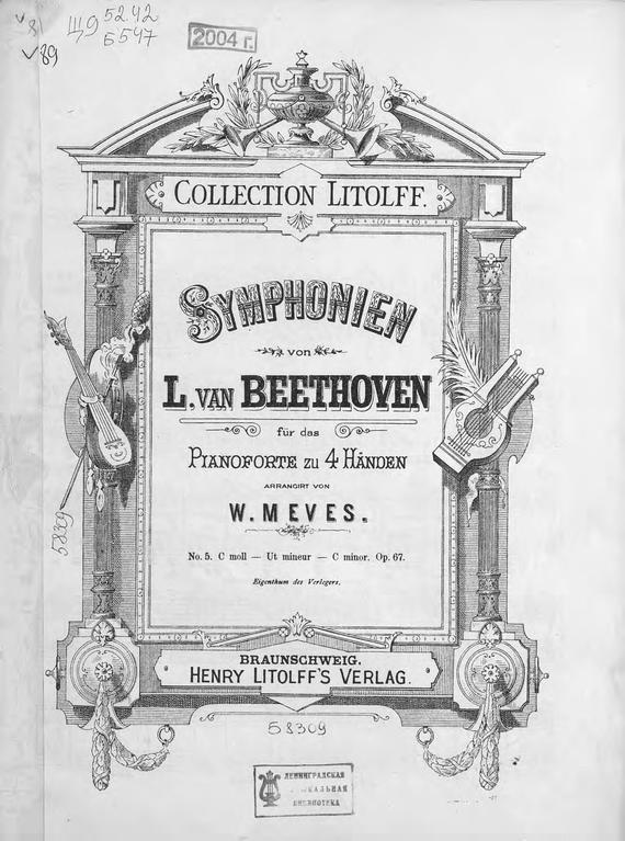 где купить Людвиг ван Бетховен Symphonie 5 по лучшей цене
