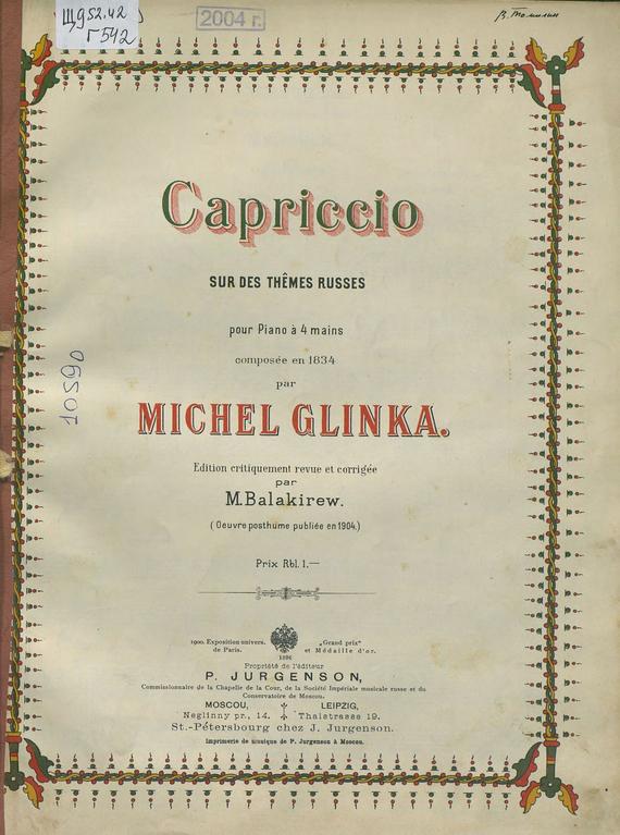 Михаил Иванович Глинка Capriccio sur des themes russes pour piano e 4 ms, comp. en 1834 par M. Glinka themes