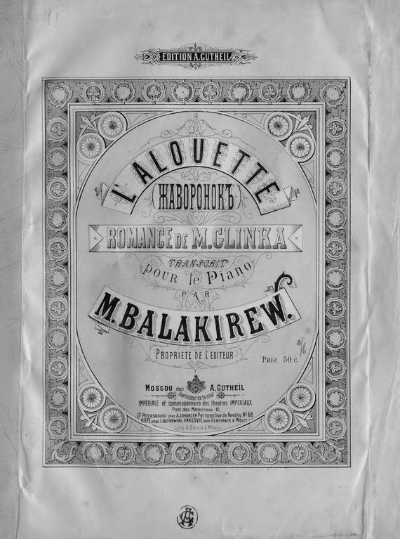 L'Alouette/