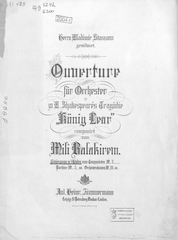 Милий Алексеевич Балакирев Ouverture fur Orchester zu W. Shakespeares Tragodie Konig Lear der kleine konig psst dornroschen schlaft
