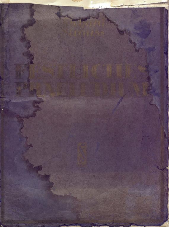 Рихард Штраус Festliches Praeludium fur grosses Orchester und Orgel zur Einveihung des Wiener Konzerthaufes (19. Oktober 1913) komponiert von Richard Strauss richard strauss karl bohm salome