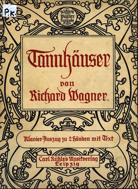 Рихард Вагнер Tannhauser und Der Sangerkrieg auf der Wartburg ботинки der spur der spur de034amwiz42