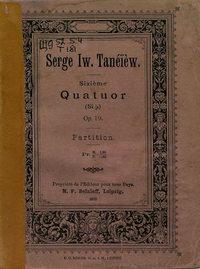 Танеев, Сергей Иванович  - Sixieme Quatuor (Sib.) pour 2 Violons, Alto et Violoncelle par S. Taneiew