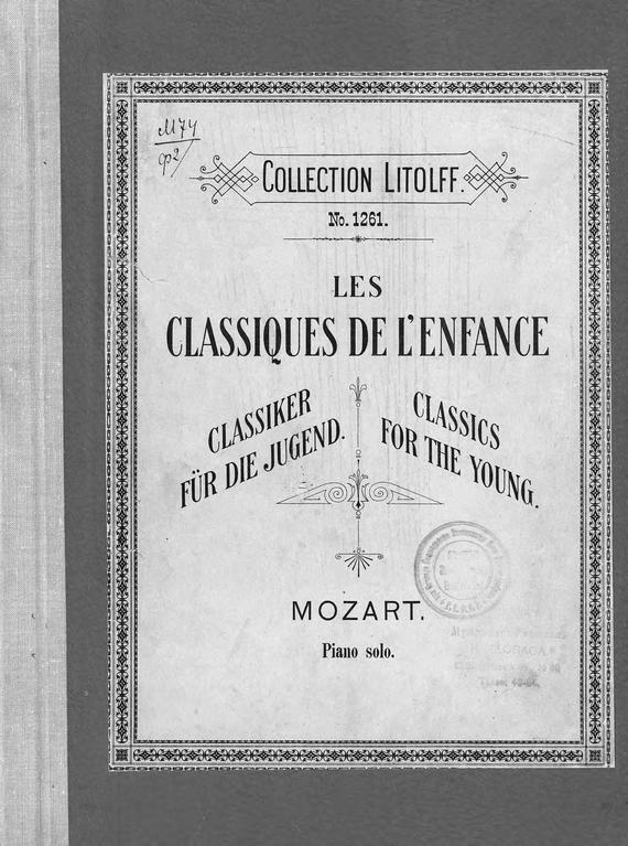 Вольфганг Амадей Моцарт [Pieses] книги эксмо вольфганг амадей моцарт иллюстрированная биография