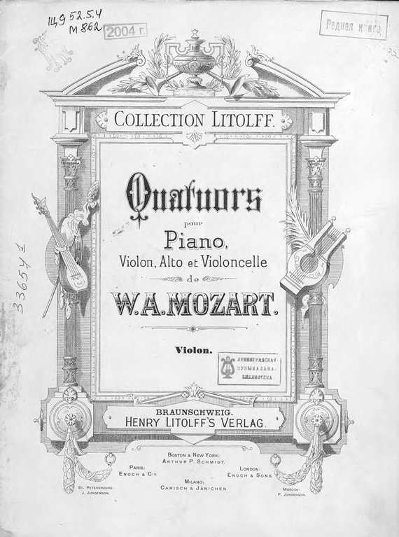 Вольфганг Амадей Моцарт Quartette pour piano, violons, alto et violoncelle de W. A. Mozart андреас стайер вольфганг моцарт andreas staier mozart piano sonatas 2 cd