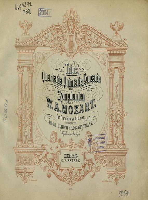 Вольфганг Амадей Моцарт Trios, Qartette, Quintette, Concerte und Symphonien von W. A. Mozart андреас стайер вольфганг моцарт andreas staier mozart piano sonatas 2 cd