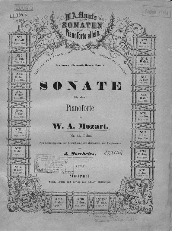 Вольфганг Амадей Моцарт Sonaten книги эксмо вольфганг амадей моцарт иллюстрированная биография