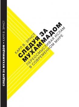 обложка книги static/bookimages/27/79/73/27797365.bin.dir/27797365.cover.jpg
