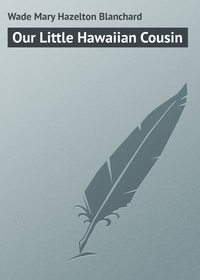 Blanchard, Wade Mary Hazelton  - Our Little Hawaiian Cousin