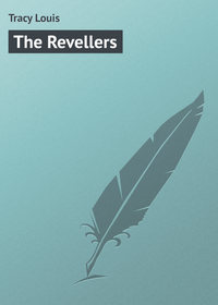 Louis, Tracy  - The Revellers