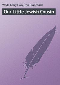 Blanchard, Wade Mary Hazelton  - Our Little Jewish Cousin