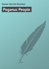 Beecher, Stowe Harriet  - Poganuc People