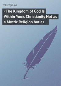 - «The Kingdom of God Is Within You». Christianity Not as a Mystic Religion but as a New Theory of Life