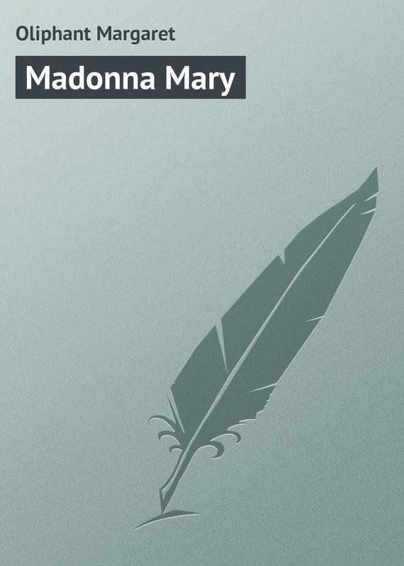 Маргарет Олифант Madonna Mary mary hair 100% dhls 01