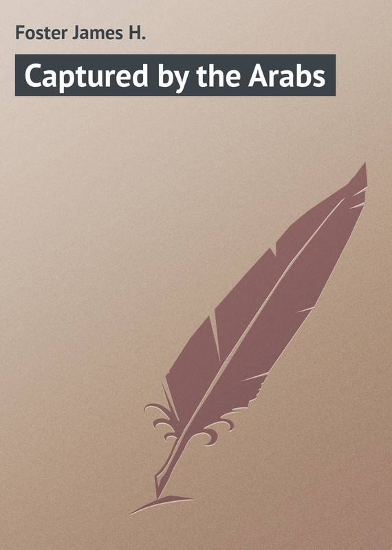 Captured by the Arabs