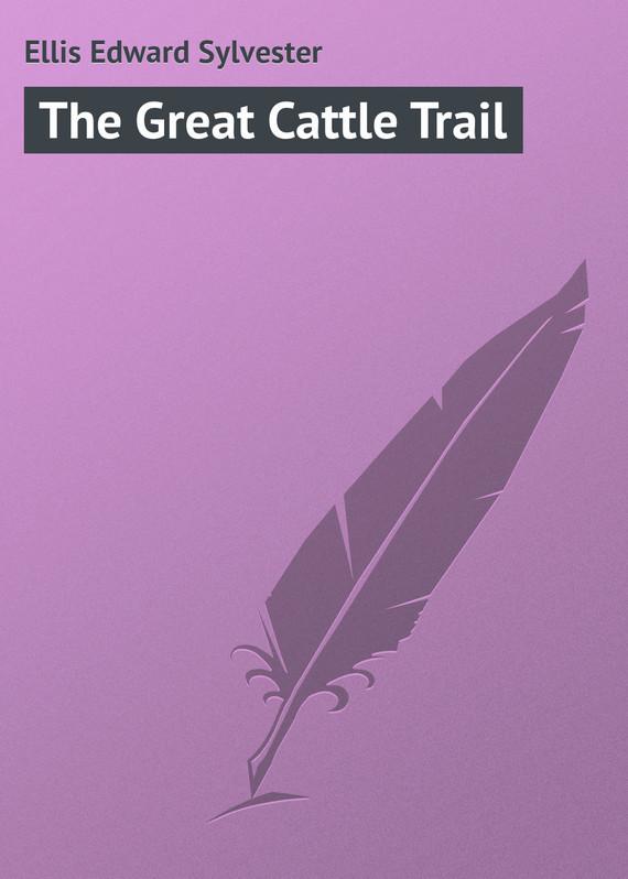 Ellis Edward Sylvester The Great Cattle Trail 120 pcs cattle bone