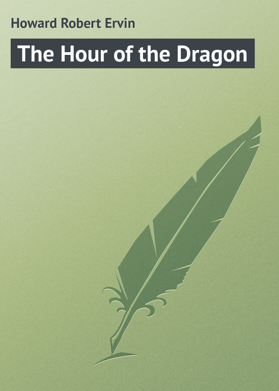 Howard Robert Ervin The Hour of the Dragon