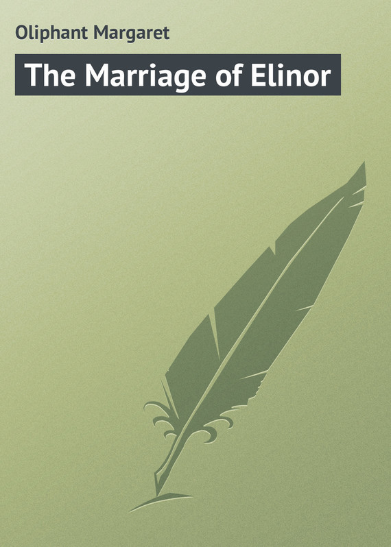 Маргарет Олифант The Marriage of Elinor the marriage pact